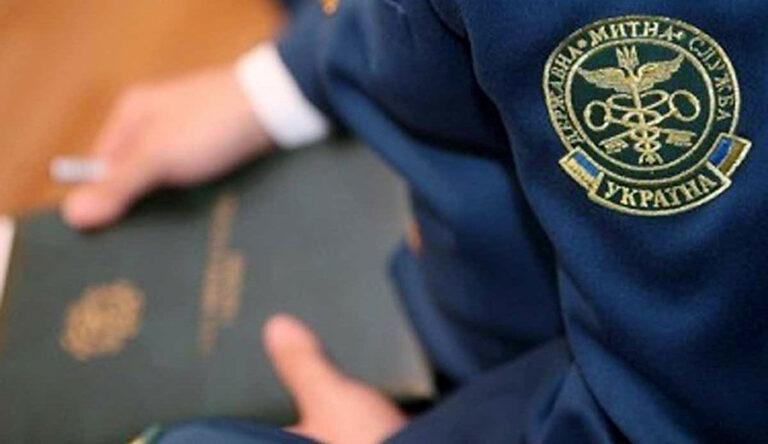 Гостаможня оформила первую таможенную декларацию в режиме совместного транзита
