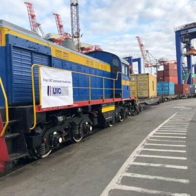 Интермодальный оператор HHLA начал перевозки между Одессой и Тернополем