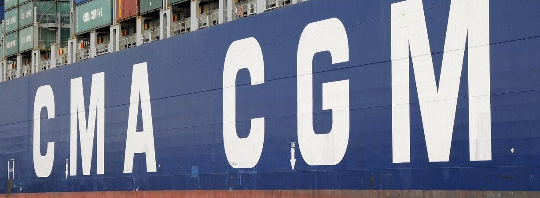 CMA CGM запустила торговую площадку и соцсеть для клиентов