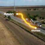 МИУ планирует передать в концессию трассу между южными портами