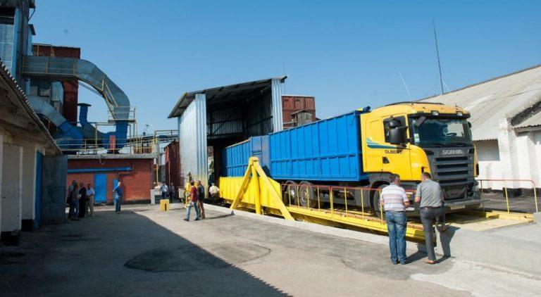 ГПЗКУ получила 1 млрд грн убытка из-за продажи зерновых по заниженным ценам с начала года