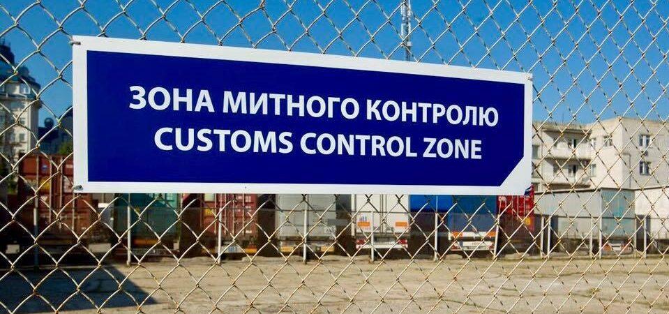 Объем экспортно-импортных операций на Одесской таможне увеличился на четверть в первом полугодии