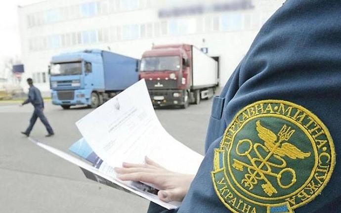 В январе-сентябре Гостаможслужба выявила нарушения таможенных правил на 1,9 млрд грн