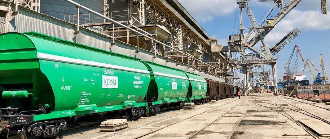 «Кернел» поставил цель увеличить годовой экспорт до 10 млн тонн