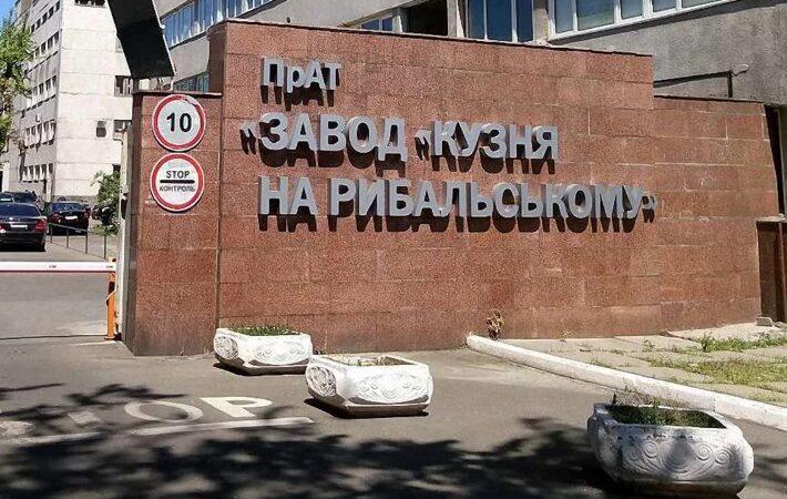Суд обязал «Кузню на Рыбальском» выплатить Николаевскому судостроительному заводу 3,3 млн грн