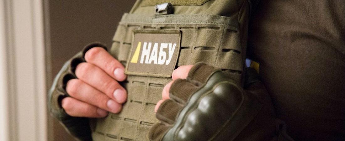 НАБУ и САП завершили расследование коррупции в госстивидоре «Черноморск»