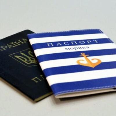 МИУ «продлило» действие документов украинских моряков с истекшим сроком до конца 2021 года