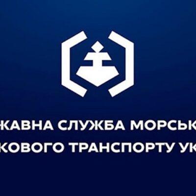 Кабмин уволил председателя Морской администрации