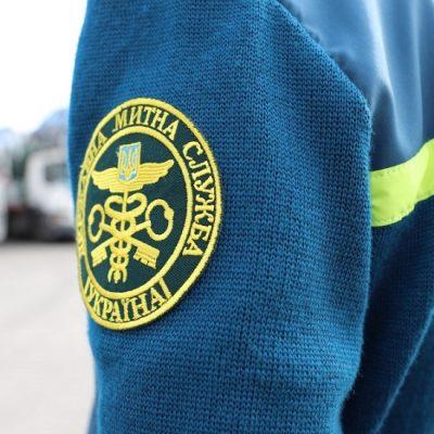 В январе-октябре Гостаможслужба выявила нарушения таможенных правил на 2,2 млрд грн