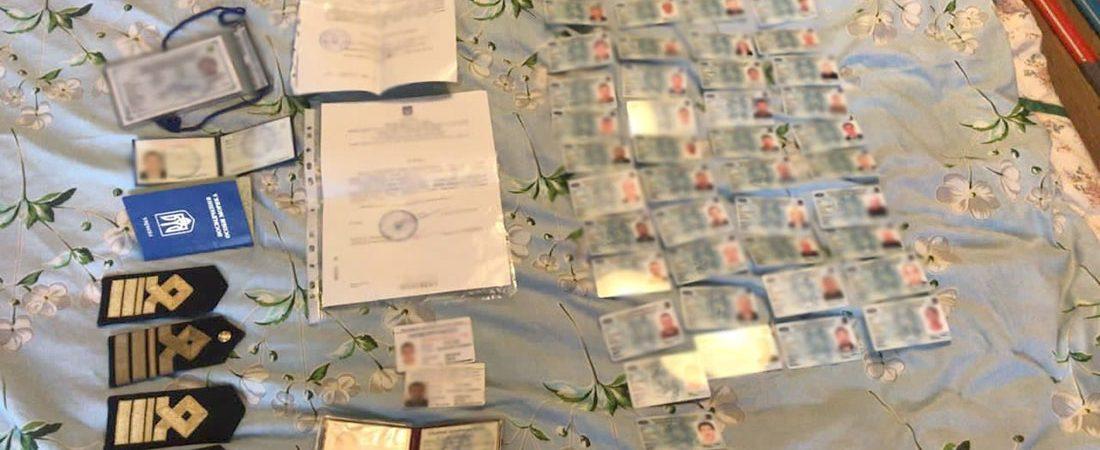 СБУ разоблачила коррупционную схему при дипломировании моряков