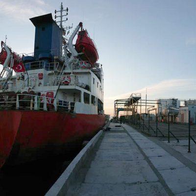 Бердянский порт принял первый за пять лет танкер с топливом