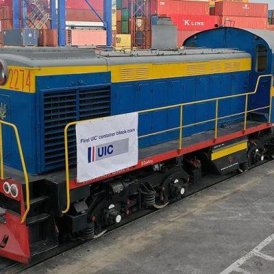 HHLA запустит контейнерные поезда из Одесского порта в Харьков и Запорожье
