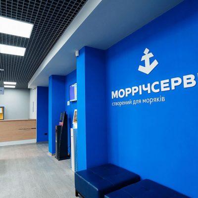 «Морречсервис» должен быть отстранен от оформления судов в портах — АМКУ