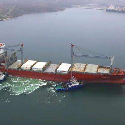 На DP World TIS Pivdennyi зашел фидерный сервис Sealand из Турции