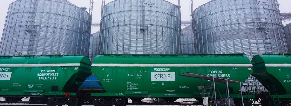 ЕБРР предоставит «Кернелу» $57 млн в рамках синдицированного кредита