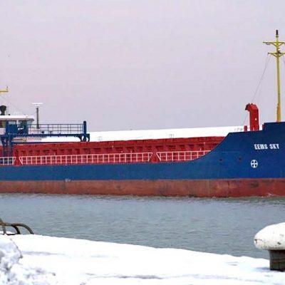 SMG получил заказ нидерландской компании на модернизацию шести судов