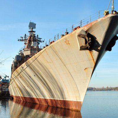 НСЗ получил средства на ремонт заводоуправления и содержание крейсера «Украина»