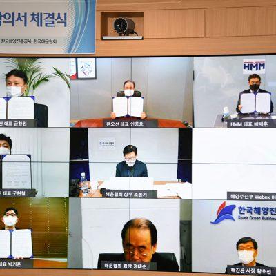 Корейские контейнернные линии объединятся в альянс