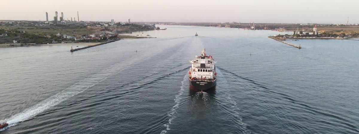 «Госгидрография» и Морская администрация подготовили изменения в СРД на подходах к портам «Большой Одессы»