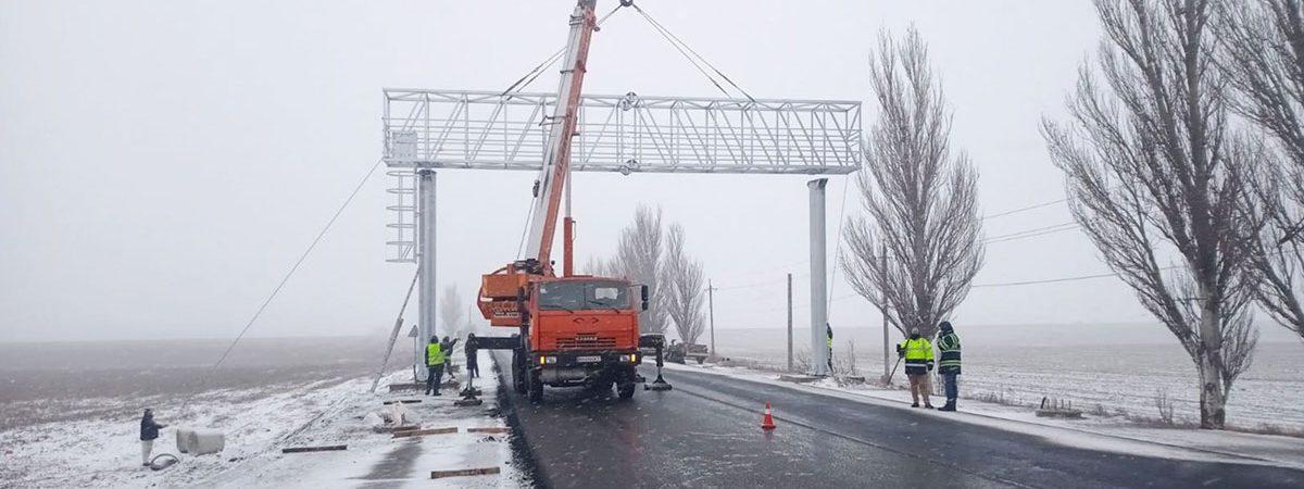 «Укравтодор» установил весовой комплекс WiM на трассе Одесса—Новоазовск около Мариуполя