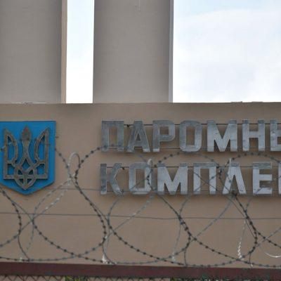 АМПУ продлила поиск советника для разработки ТЭО концессии паромного комплекса порта Черноморск
