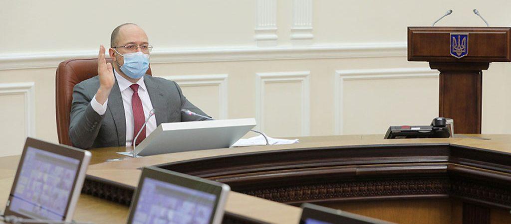 Кабмин делегировал Кубракова в комиссию по отбору руководителя БЭБ