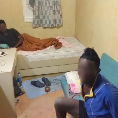 Пограничники обнаружили двух нелегалов на прибывшем из Африки судне