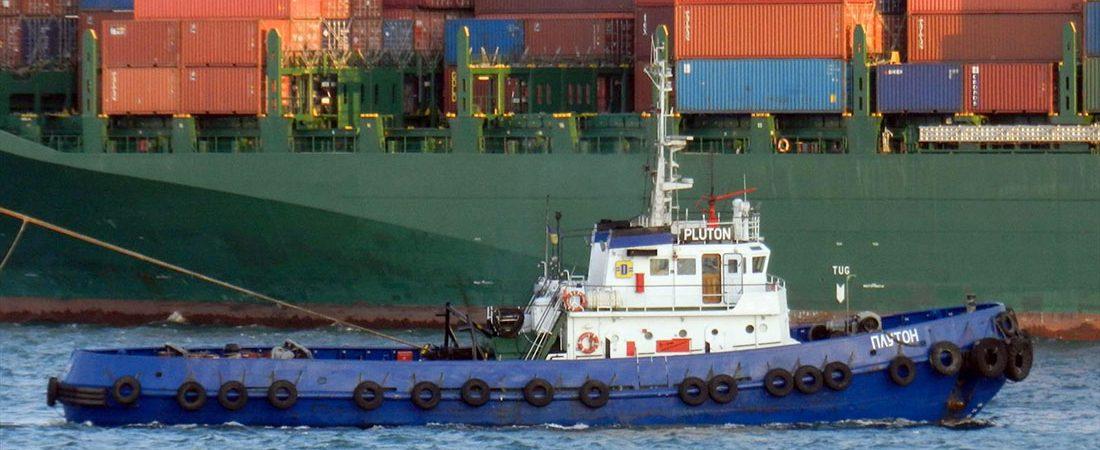Суд признал незаконным запрет буксиру «Плутон» выходить в море