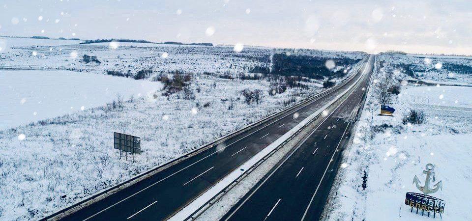 «Укравтодор» определил 32 площадки в Одесской области, где водители могут переждать непогоду