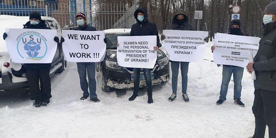 Моряки вышли на новую всеукраинскую акцию против коррупции