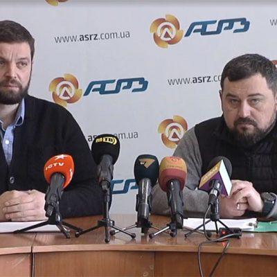 Коллективу АСРЗ грозит увольнение из-за блокирования причалов