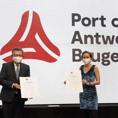 Порты Антверпен и Зебрюгге объединятся
