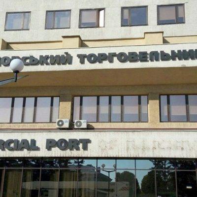 Госстивидор «Черноморск» завершает обсуждение антикоррупционной программы на 2021 год