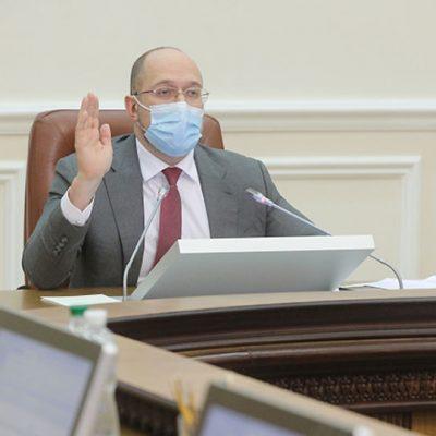 Кабмин уволил заместителей министра инфраструктуры