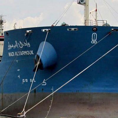 Госстивидор «Черноморск» отгрузил партию чугуна на экспорт