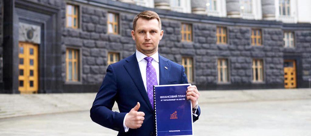 «Укрзализныця» должна получить 3,6 млрд грн прибыли в 2021 году — Кабмин утвердил финплан