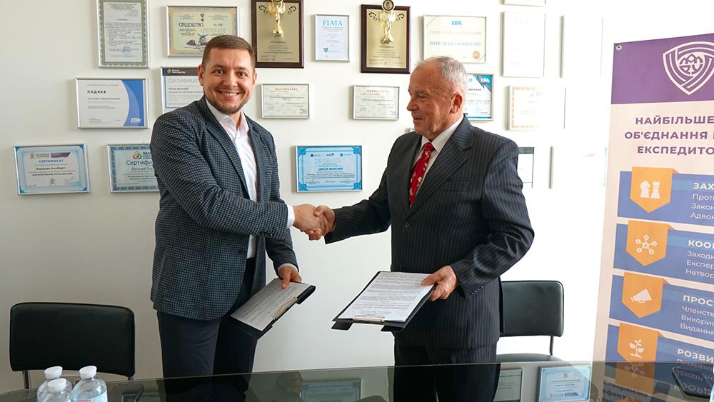 Морская палата Украины и АМЭУ объединят силы для защиты интересов морской отрасли