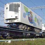 «Укрзализныця» запустит сервис перевозки полуприцепов из порта Черноморск в направлении ЕС