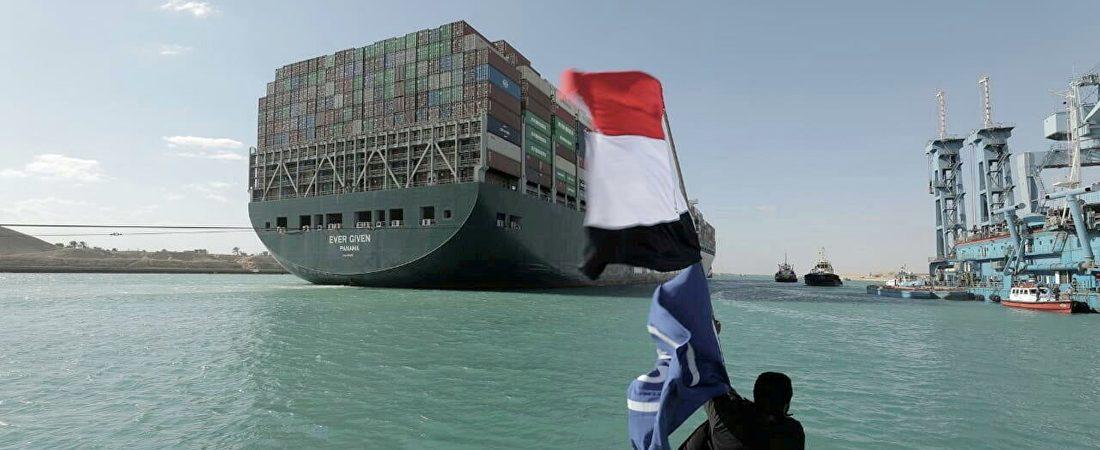 Суэцкий канал уменьшил сумму претензии к владельцу блокировавшего его контейнеровоза