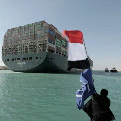 Суэцкий канал могут расширить для избежания повторных аварий