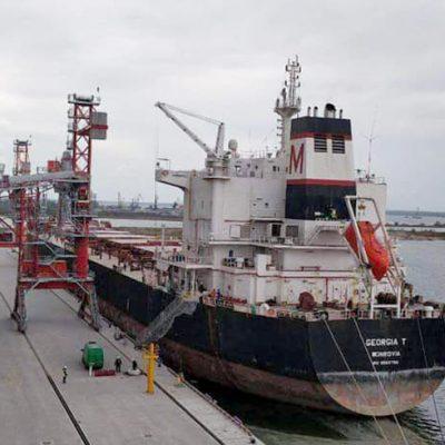 Терминал ЕВТ обработал самое крупное судно с начала работы
