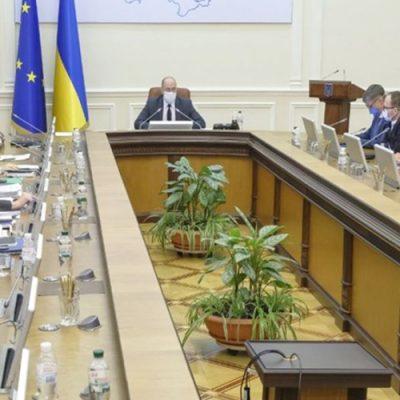 Кабмин утвердил план реализации транспортной стратегии до 2030 года