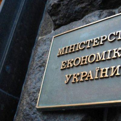 Минэкономики призвало инвесторов готовить документы для государственной поддержки инвестпроектов