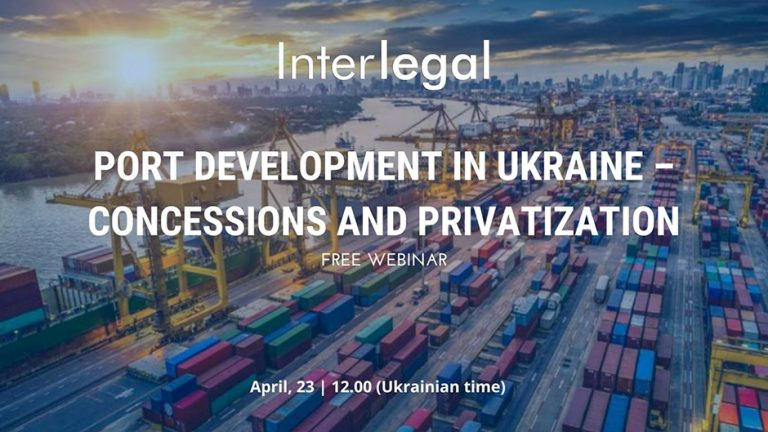 Бесплатный вебинар: Портовое развитие в Украине - концессии и приватизация