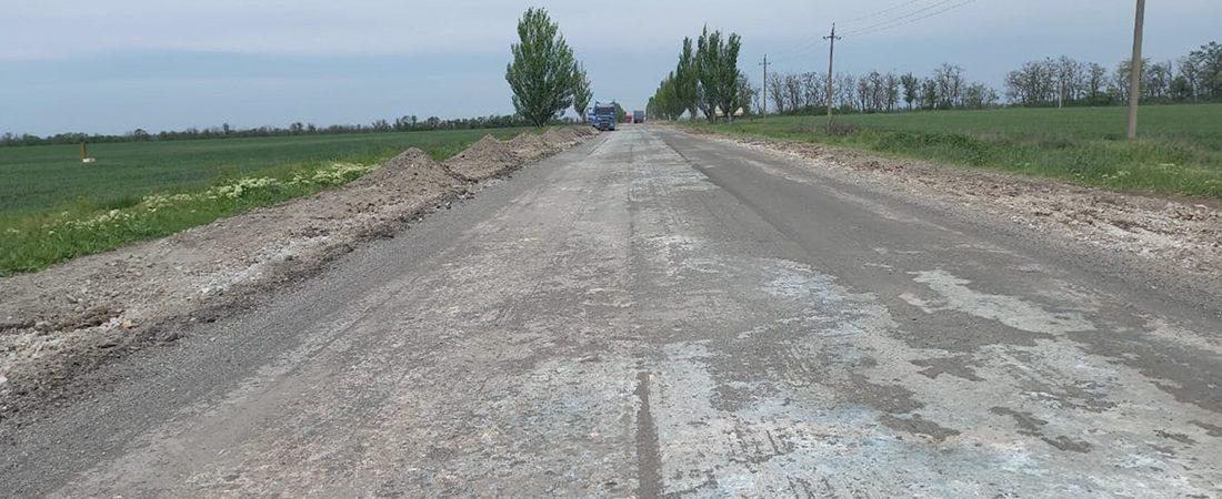 В Донецкой области начался капремонт автодороги на Мариуполь