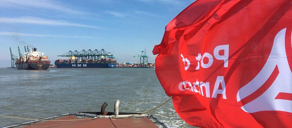 Порт Антверпен возглавит консорциум энергоэффективного развития PIONEERS