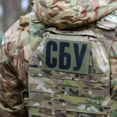 Прокуратура и СБУ пришли с обысками в ИПДМ