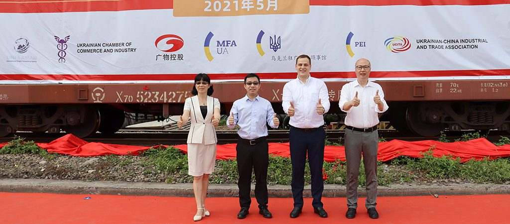 В Одессу отправился первый прямой поезд из Китая