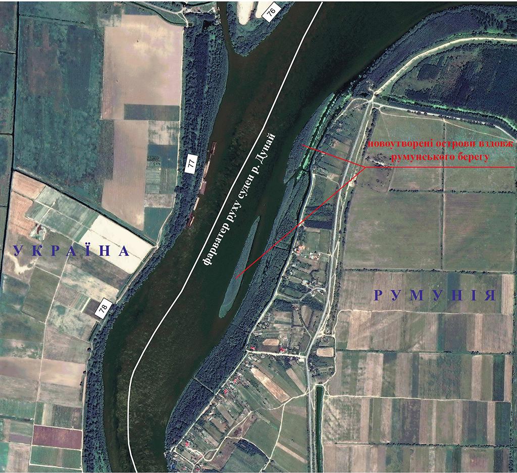 «Госгидрография» обнаружила новые острова в гирле Дуная