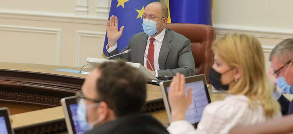 Кабмин назначил временного руководителя Морской администрации